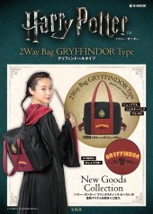 Harry Potter(TM) 2Way Bag GRYFFINDOR Type