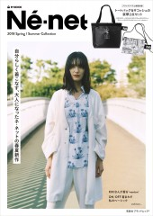 Ne-net 2018 Spring/Summer Collection