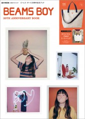 BEAMS BOY 20TH ANNIVERSARY BOOK