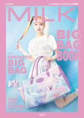MILK BIG BAG BOOK