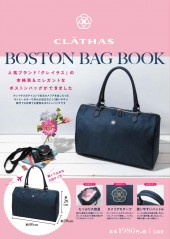 CLATHAS BOSTON BAG BOOK
