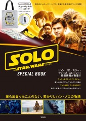 SOLO A STAR WARS STORY(TM) SPECIAL BOOK