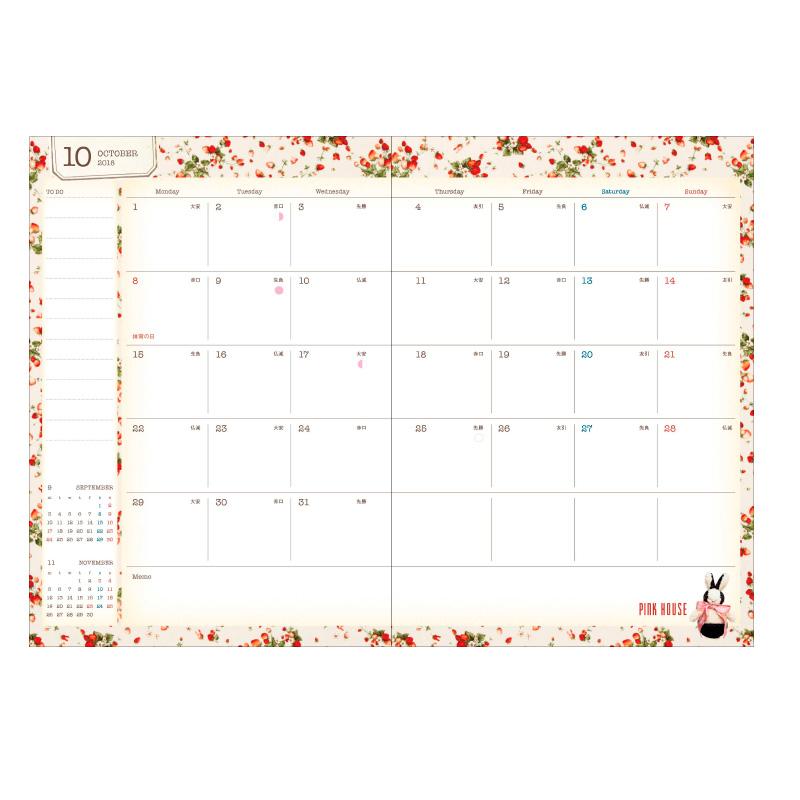 【ウィークリータイプ】 PINK HOUSE 手帳 2019│宝島社の公式WEBサイト 宝島チャンネル