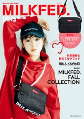 mini特別編集 MILKFED. SPECIAL BOOK 2018 Fall