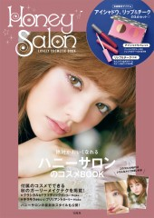Honey Salon LOVELY COSMETIC BOOK