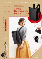 SENSE OF PLACE by URBAN RESEARCH 2Way Backpack Book