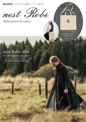 nest Robe 2018 autumn & winter