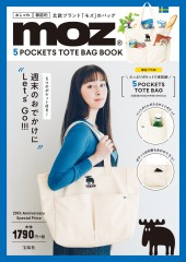 moz(R) 5 POCKETS TOTE BAG BOOK