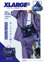 XLARGE(R) 3WAY BLUE FIRE BAG BOOK