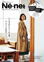 Ne-net 2018-2019 Autumn/Winter Collection