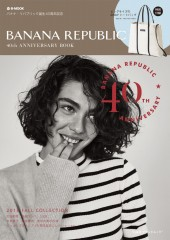 BANANA REPUBLIC 40th ANNIVERSARY BOOK