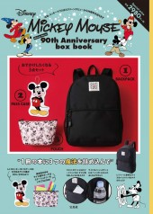 Disney Mickey Mouse 90th Anniversary box book