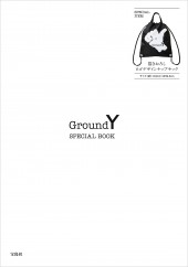 Ground Y SPECIAL BOOK