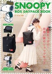 SNOOPY(TM) BOX DAYPACK BOOK