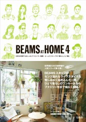 BEAMS AT HOME 4