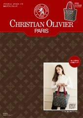CHRISTIAN OLIVIER PARIS