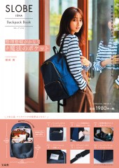 SLOBE IENA Backpack Book