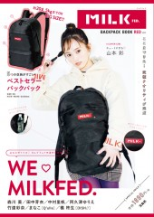 MILKFED. BACKPACK BOOK RED ver.