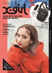 X-girl 2018-2019 WINTER SPECIAL BOOK #BLACK