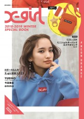 X-girl 2018-2019 WINTER SPECIAL BOOK #NEON ORANGE