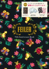 FEILER(R) 70th Anniversary Book