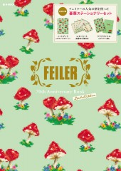 FEILER(R) 70th Anniversary Book Limited Edition