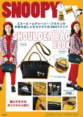 SNOOPY(TM) SHOULDER BAG BOOK