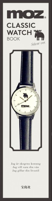 moz(R) CLASSIC WATCH BOOK Silver ver.