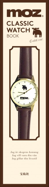 moz(R) CLASSIC WATCH BOOK Gold ver.