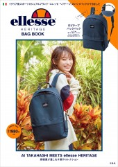 ellesse(R) HERITAGE BAG BOOK