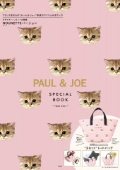 PAUL & JOE SPECIAL BOOK -Cat ver.-
