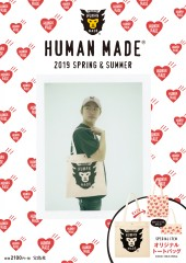 HUMAN MADE(R) 2019 SPRING & SUMMER