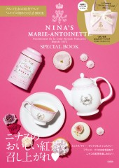 NINA'S MARIE-ANTOINETTE(R) SPECIAL BOOK