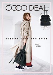 COCO DEAL RIBBON TOTE BAG BOOK