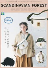 SCANDINAVIAN FOREST WAIST BAG BOOK
