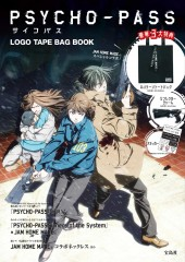 PSYCHO-PASS LOGO TAPE BAG BOOK