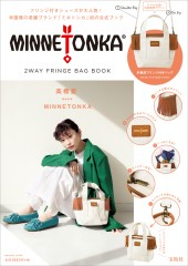 MINNETONKA(R) 2WAY FRINGE BAG BOOK