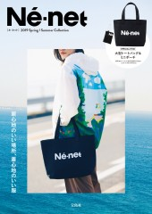 Ne-net 2019 Spring / Summer Collection