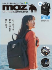 moz WIDE-OPEN BACKPACK BOOK