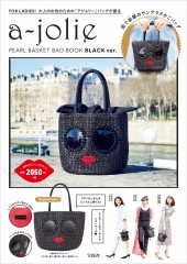 a-jolie PEARL BASKET BAG BOOK BLACK ver.