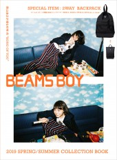 BEAMS BOY 2019 SPRING/SUMMER COLLECTION BOOK