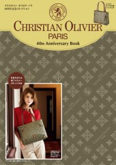 CHRISTIAN OLIVIER PARIS 40th Anniversary Book