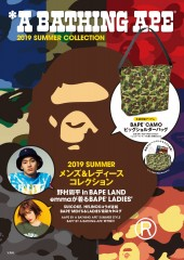 *A BATHING APE(R) 2019 SUMMER COLLECTION