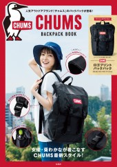 CHUMS(R)  BACKPACK BOOK