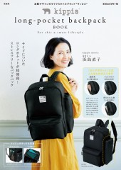 kippis(R) long-pocket backpack BOOK