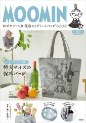 MOOMIN Wポケットつき 保冷ビッグトートバッグ BOOK