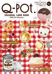 Q-pot. SEASONAL LOOK BOOK ~201Q SS Collection~