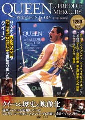 QUEEN&FREDDIE MERCURY 真実のHISTORY DVD BOOK