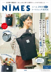 https://tkj.jp/book/?cd=TD295255&path=&s1=