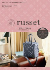 russet 保冷バッグBOOK SHOULDER BAG Ver.